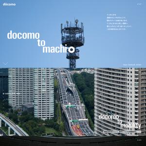 docomotomachi_tn