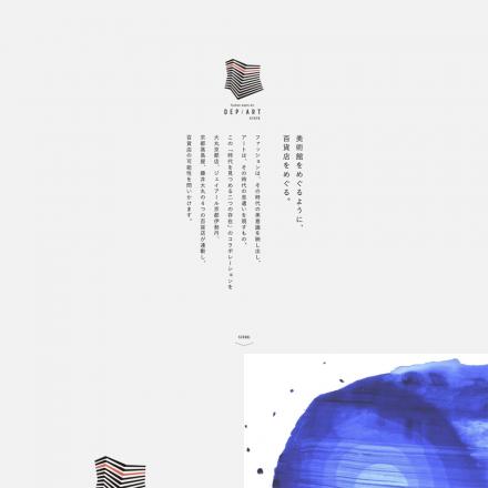 img_depart_thumb