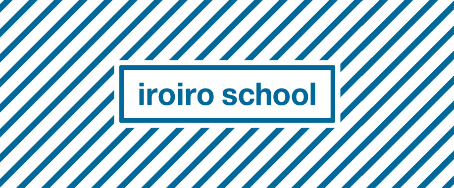 iroiroschool