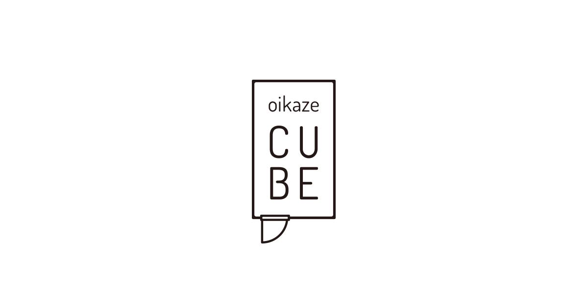 ogpimage_cube2017