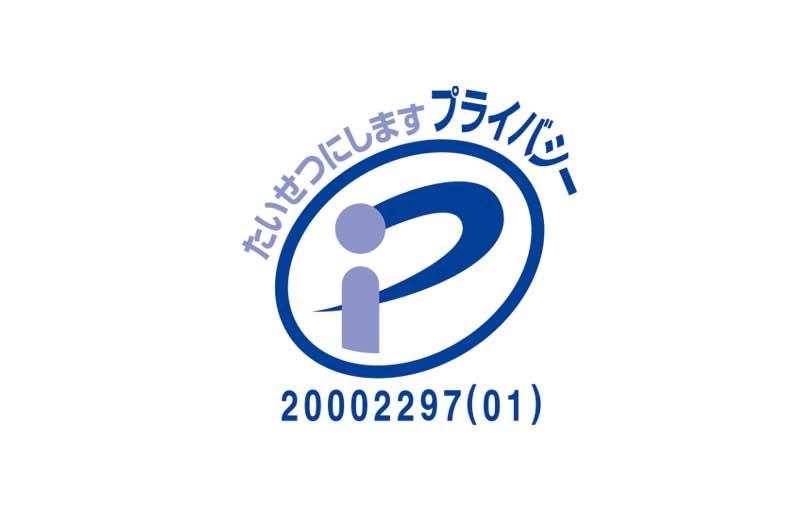 p-mark_20170919