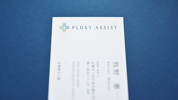 plus1assist_card2