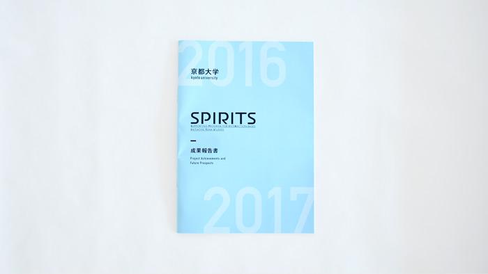 spirits_01