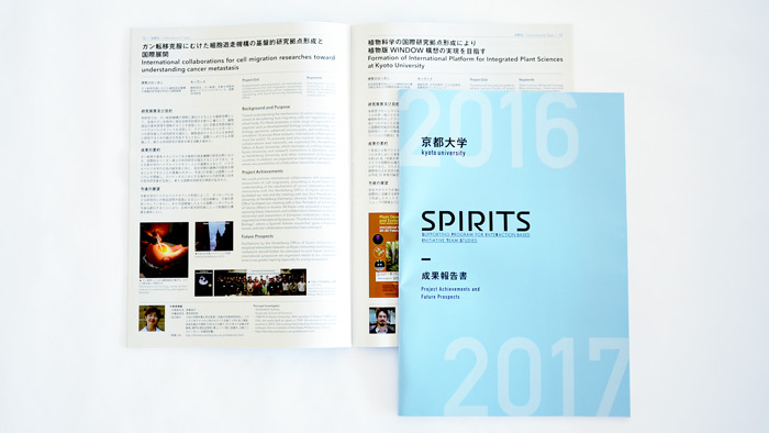 spirits_02