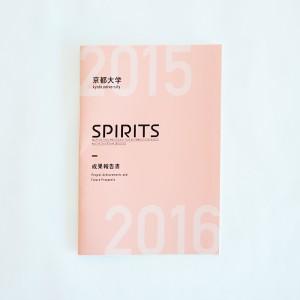 spirits_th