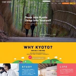 studykyoto_tn
