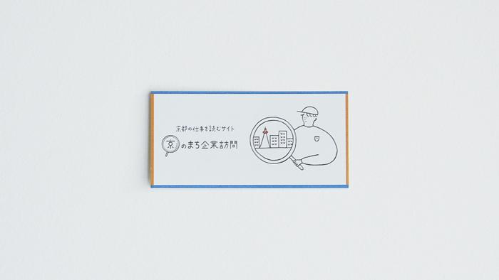 wakamono_card_01