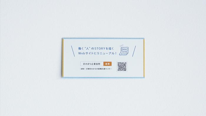 wakamono_card_02