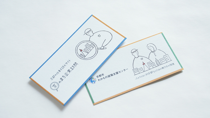 wakamono_card_05