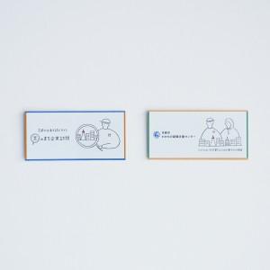 wakamono_card_1000