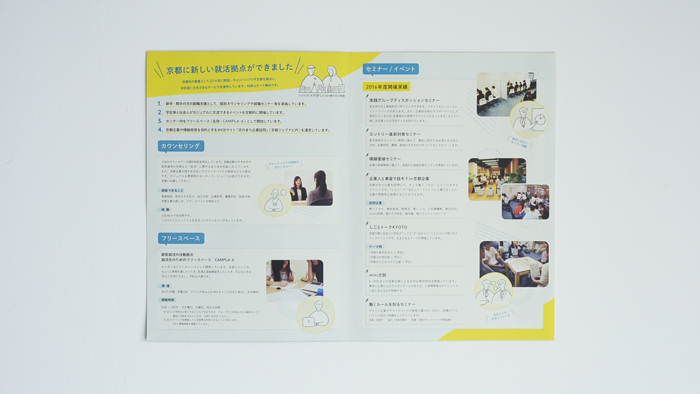 wakamono_huraiya_02