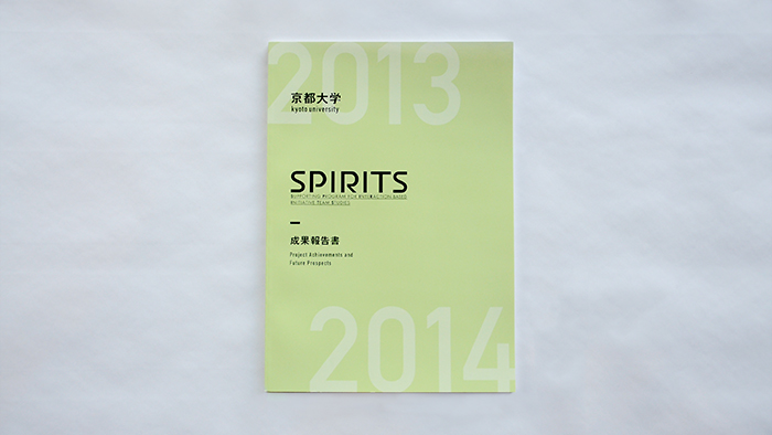 works_kura_spirits_01