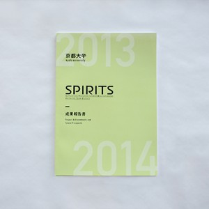 works_kura_spirits_tn2