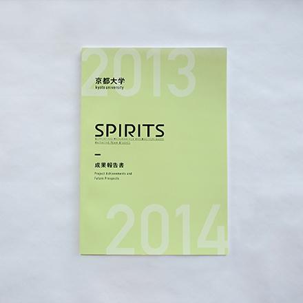 works_kura_spirits_tn2